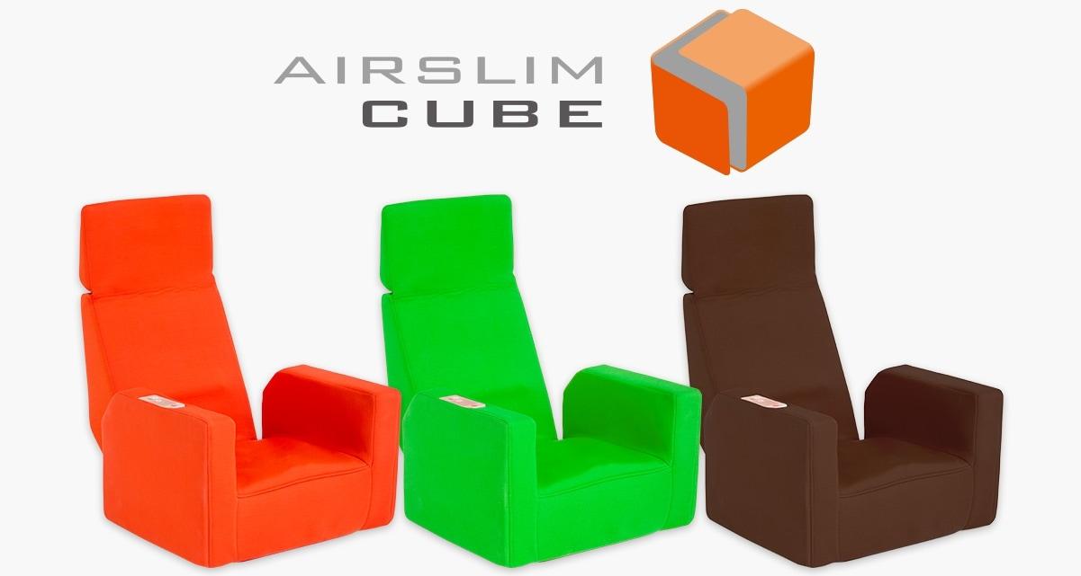 Plimin(プリミン)エアースリムキューブ
