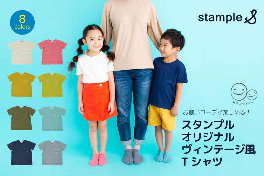 ヴィンテージ風Tシャツ