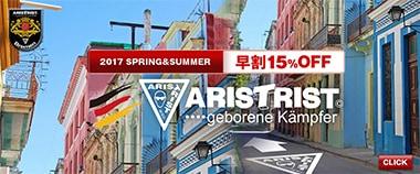 ARISTRIST 2017 SPRING&SUMMER 早割15%OFFキャンペーン