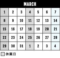 2018年3月
