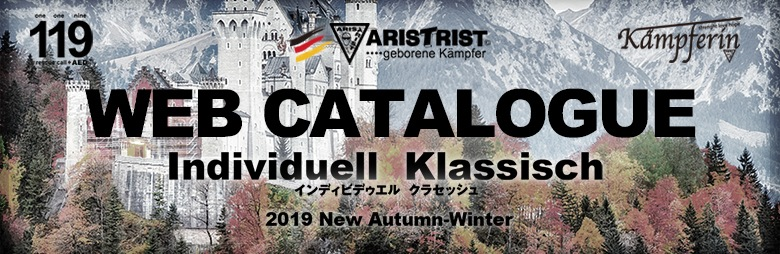 Individuell Klassisch -ARISTRIST 2018-19AW-