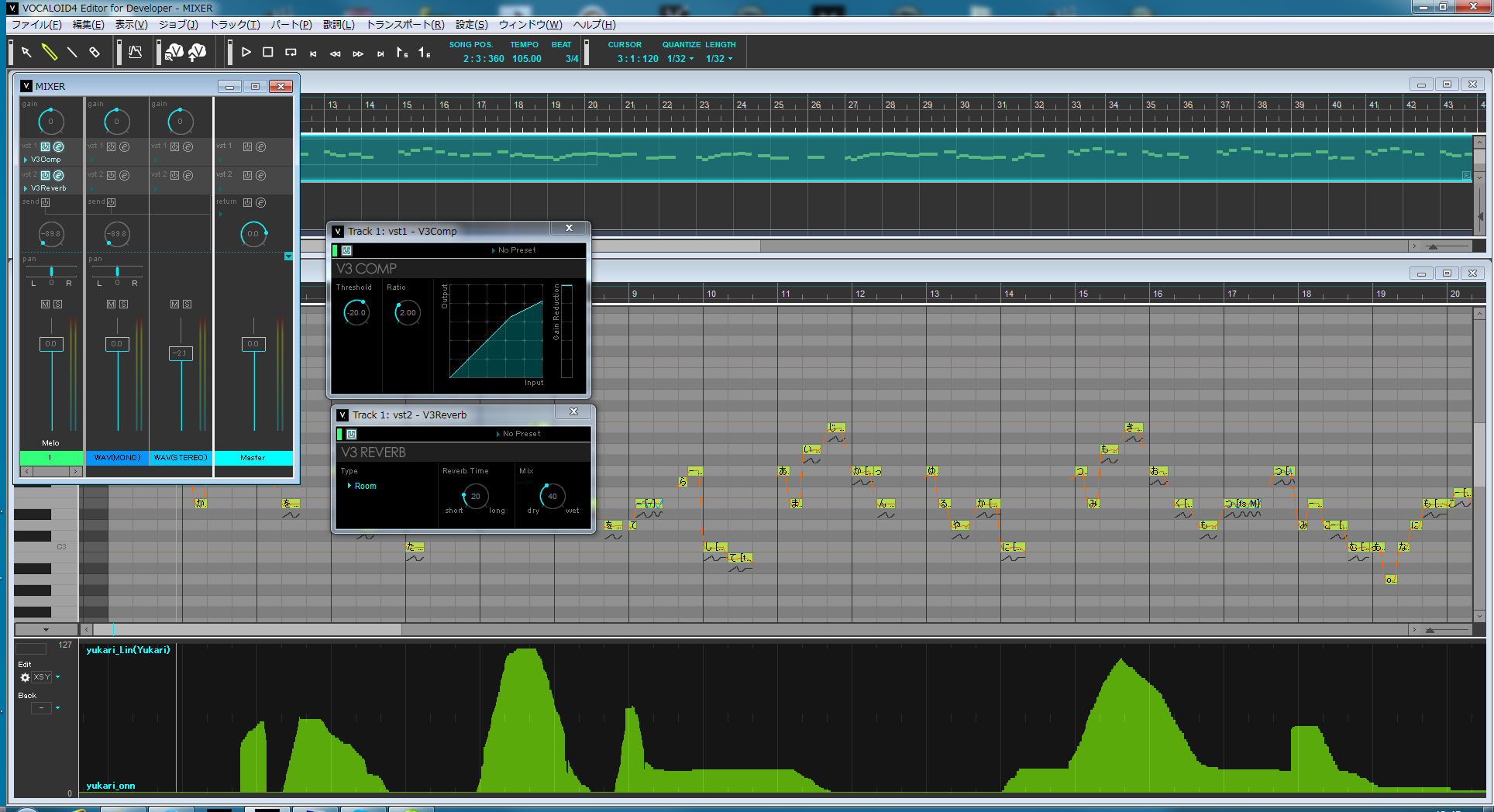 「VOCALOID4 紲星あかり」歌声入力画面イメージ