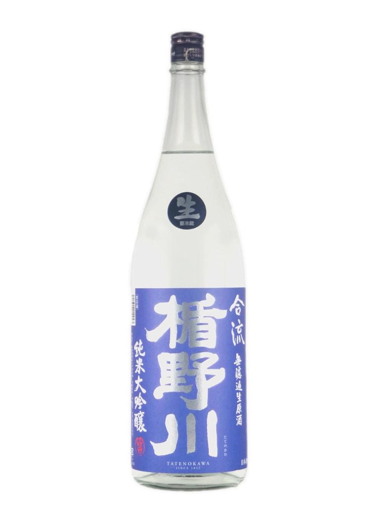 楯野川 純米大吟醸 合流