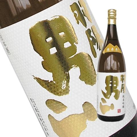 男山酒造羽陽酒未来