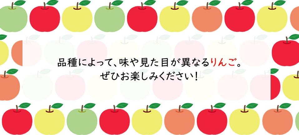りんごの柄