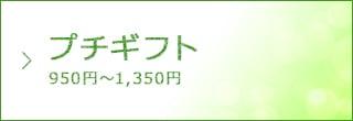 1000〜1999