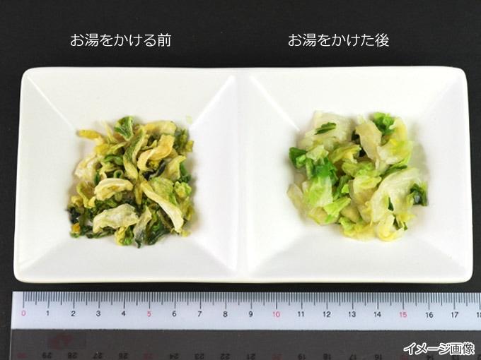 乾燥白菜にお湯をかけた比較