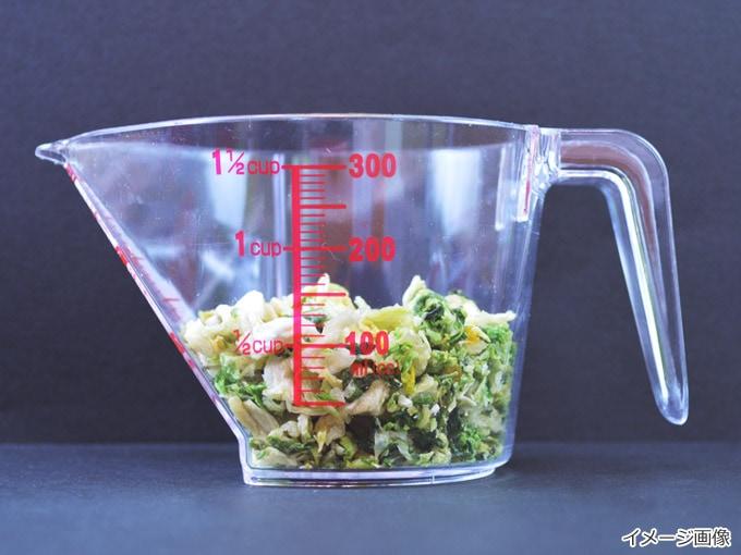 乾燥白菜の量
