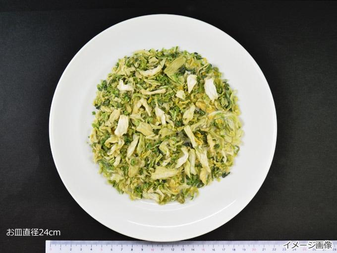 乾燥白菜のサイズ