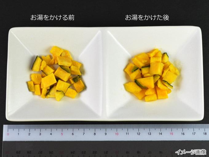 フリーズドライかぼちゃにお湯をかけた比較
