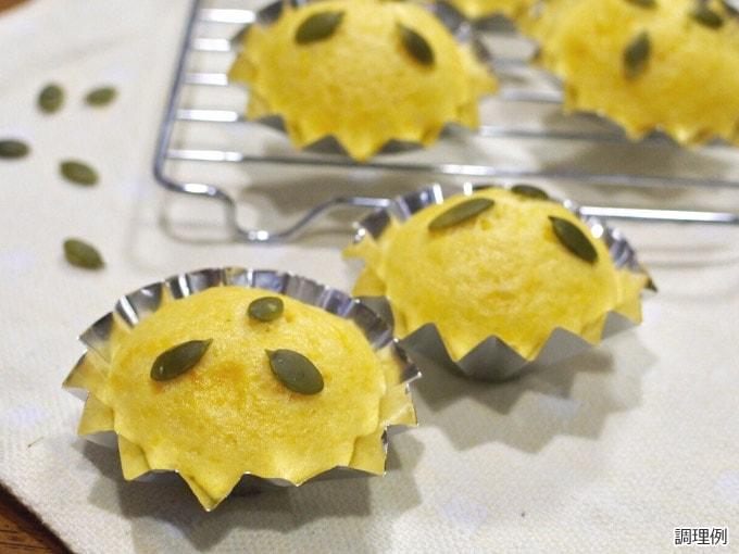 パンプキンパウダーのアレンジレシピ