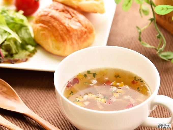 3種のハーブのコンソメスープ