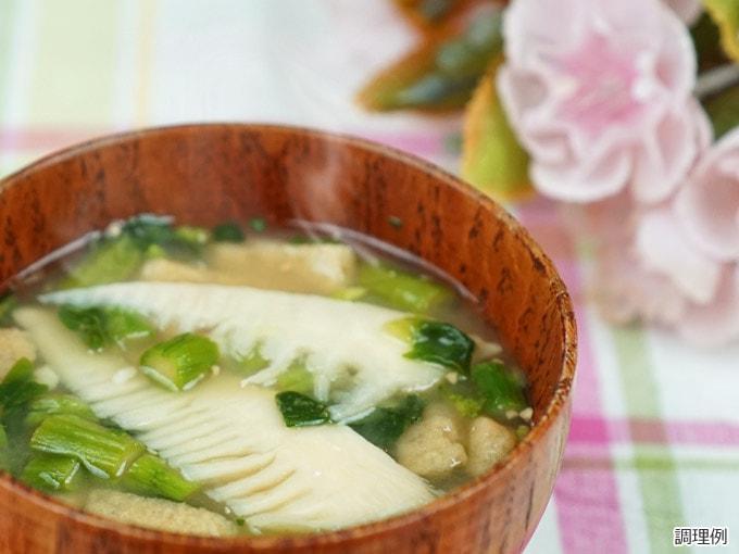 春野菜のお味噌汁 調理例