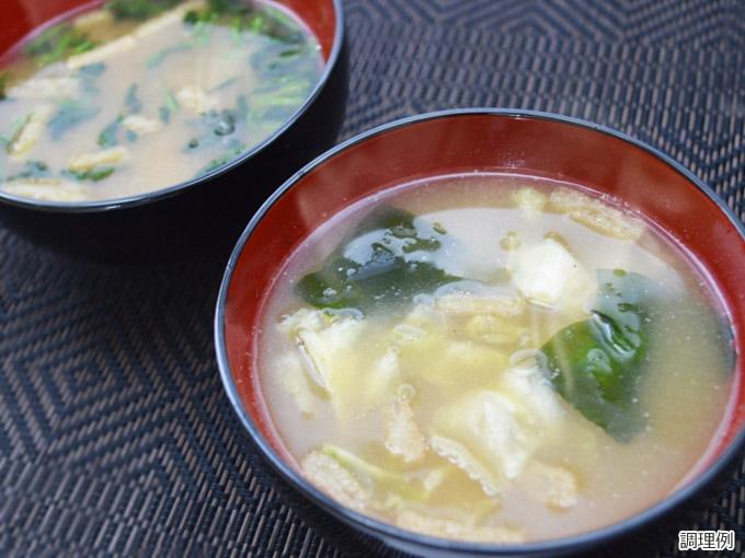 食感たのしむお味噌汁(キャベツ・ほうれん草)