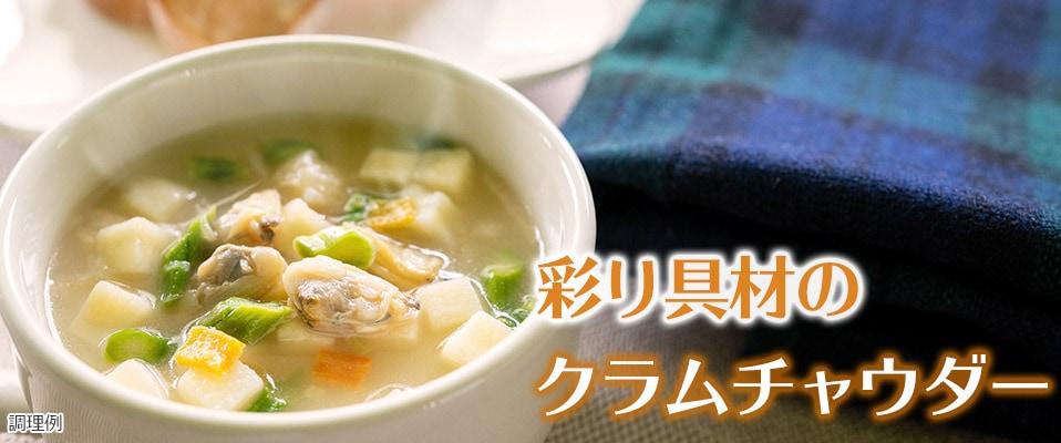 蟹の淡雪スープ