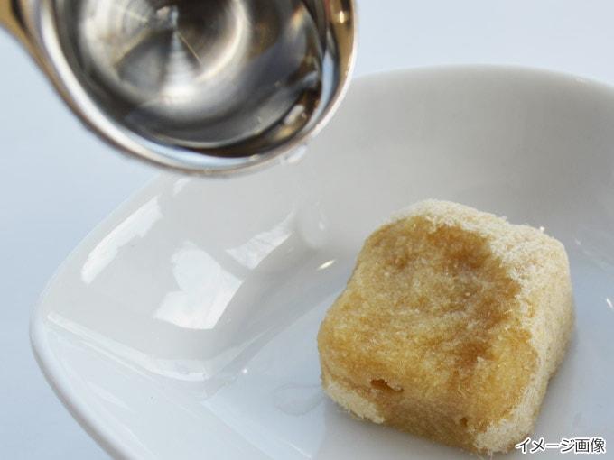 生姜キューブレシピ