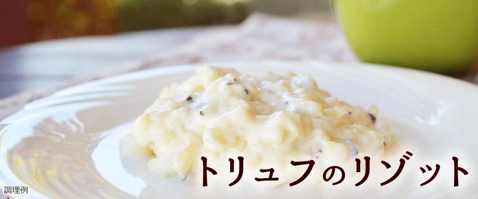 チーズフォンデュ紹介
