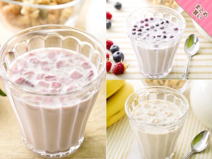 牛乳で作る 飲むデザートセット