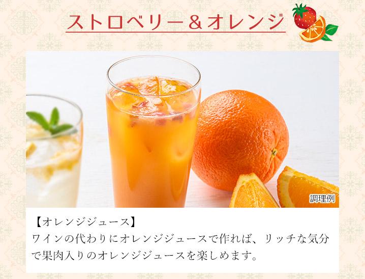 アレンジ苺1