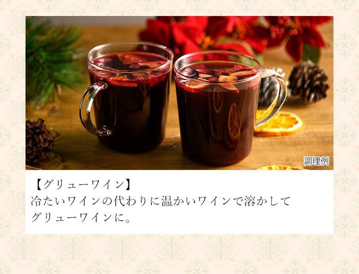 アレンジ苺2