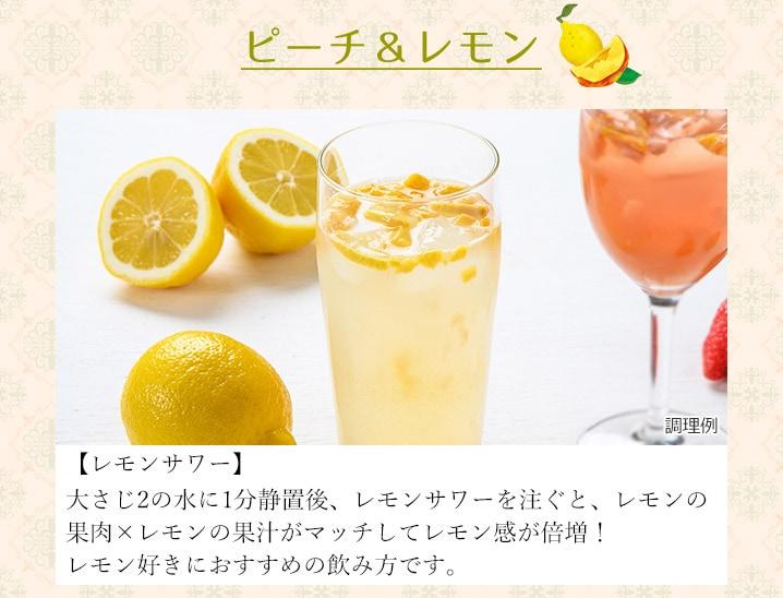 アレンジ桃1