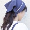 エプロン・三角巾