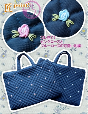 コレ見て!ピンクローズとブルーローズの可愛い刺繍!