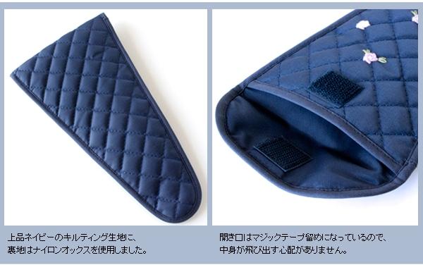 ナイロンキルティングの手刺繍入りはさみケース 【ピンクバリオンローズ】 SC-HS-NV01