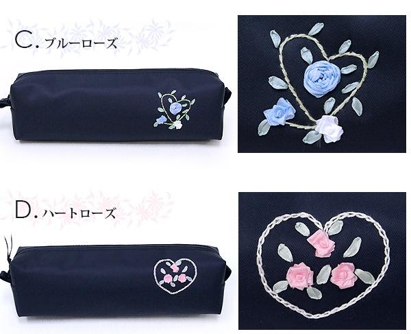 ナイロンサテンのペンケース 【手刺繍】 SPC-G02