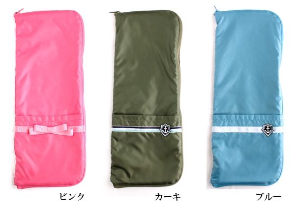 折り畳み傘ケース UC