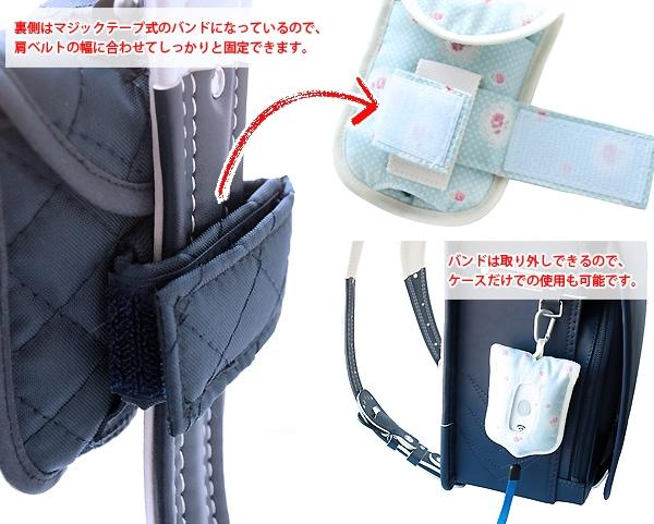 どこイルカminiケース【シンプルタイプ】 DIC-B01