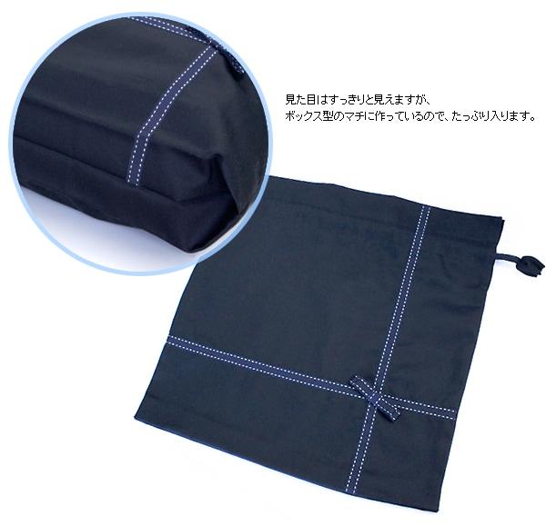 スクール巾着2点セット【紺ステッチリボン】 SK-KON2-R01