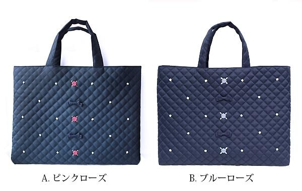 ナイロンキルティングのレッスンバッグ【手刺繍ピンクローズ&リボン】濃紺 MAT-LSB-02R