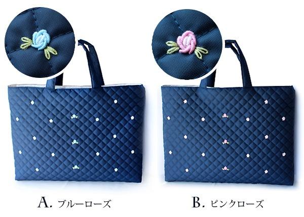 ナイロンキルティングのレッスンバッグ【手刺繍バリオンローズ】濃紺 MAT-LSB-03R