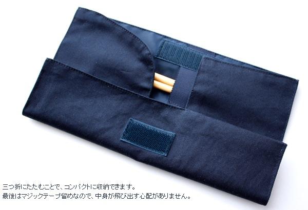 手刺繍バリオンローズのカトラリーケース【濃紺】 HS-CUTC01