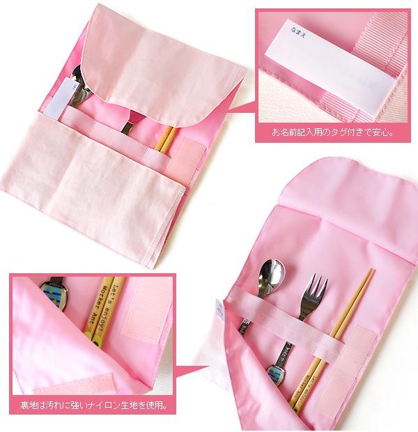 【1点限定品】手刺繍バリオン&リボンローズのカトラリーケース【ピンク】 HS-CUTC16