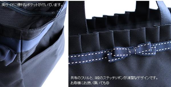 【保冷】ナイロンオックスの保冷バッグ【フリル×ミニリボン】 LB-NV03