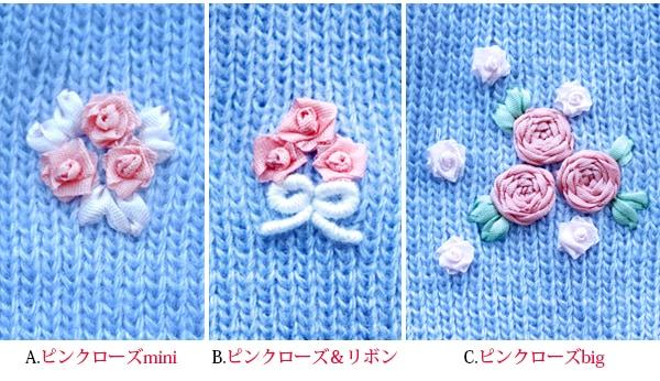フリース&ニットのシンプルマフラー【手刺繍シリーズ】ブルー FN-MF-HSBL