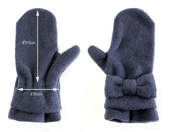 リボン付きフリースミトン GH-MIT04