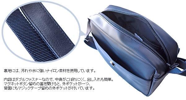 合皮の斜めがけ通園ショルダーバッグ【ステッチリボン】紺 KJ-NB-GHB02