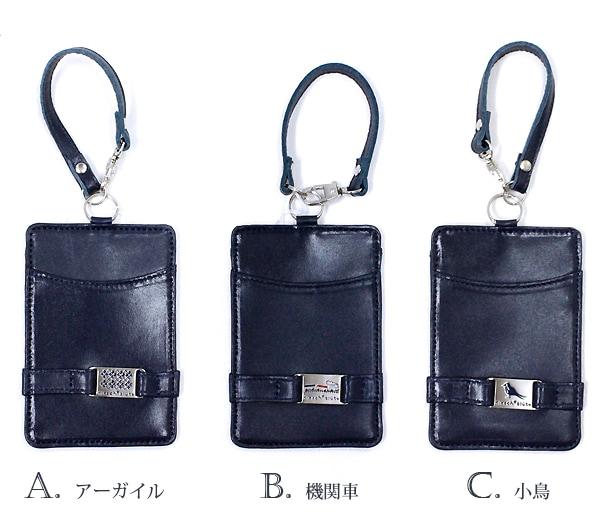 本革製2面ポケット定期入れ 【濃紺】 ロゴプレート  PAS-RZ04