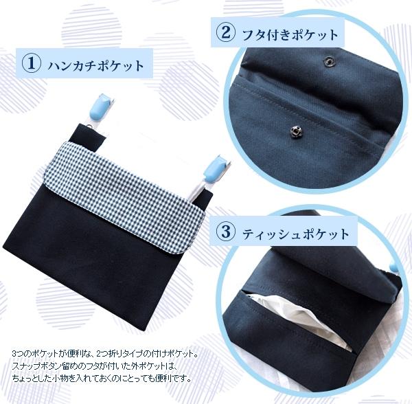付けポケット 2つ折りフタ付きポケットタイプ TP-3P03