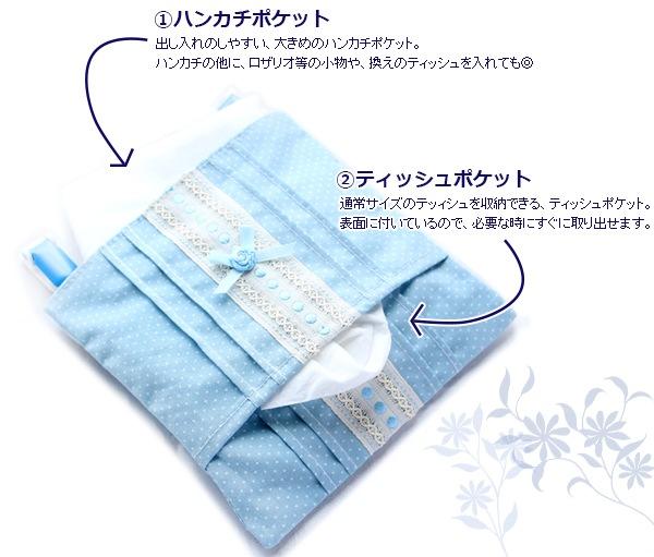 ドット柄生地の付けポケット【ピンタック&ローズリボン】 TP-DPR01