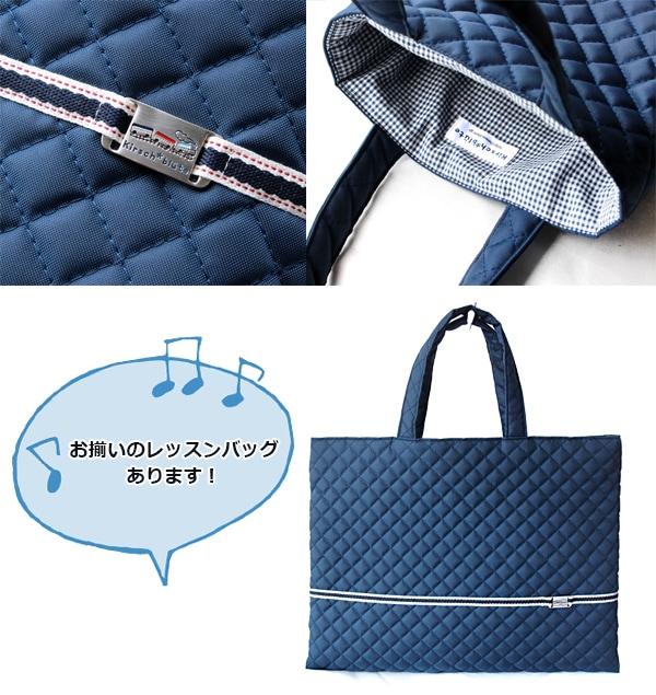 ナイロンキルティングシューズバッグ【機関車プレート】紺 SP-SB-B01