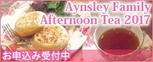Aynsley Family Afternoon Tea 2017