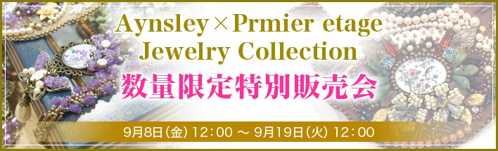 Aynsley×Prmier etage Jewelry Collection