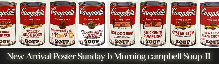 サンデービーキャンベルスープ缶2