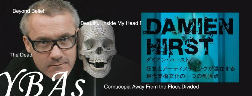 ダミアン・ハースト(1965.7.7—)Damien Hirst