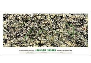 『魔王』 ジャクソン・ポロック(Jackson Pollock) | ポスター通販のアズポスター