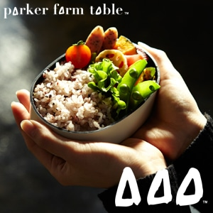 parker farm table